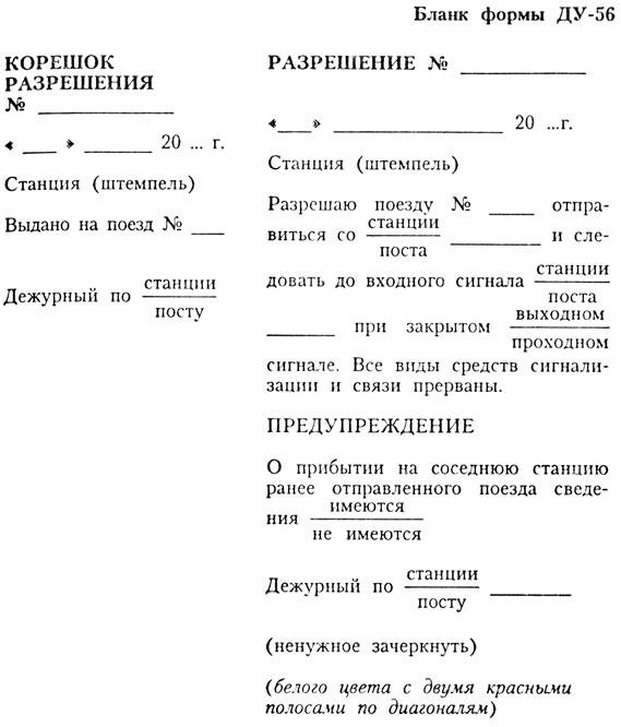 График работы гибдд москва на новогодние праздники