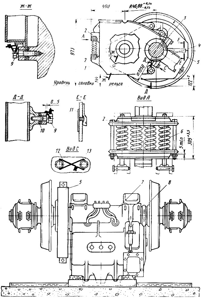Рис. 28. Колесно-моторный блок тепловозов с опорно-осевой подвеской тягового электродвигателя
